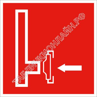 Изображение знака пожарной безопасности F 08 Пожарный сухотрубный стояк ГОСТ Р 12.4.026-2015